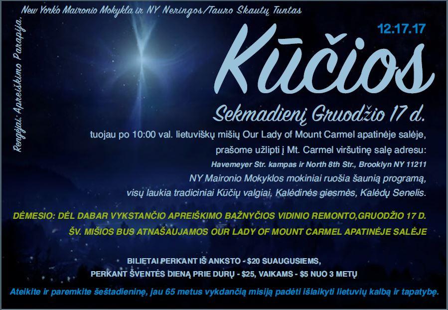 Kucios-2017-12-17